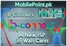 B-Connect Wah Cantt ISP