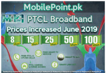 PTCL Prices increase June 2019